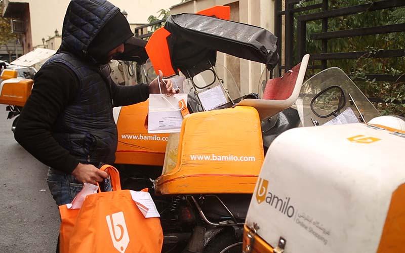 بامیلو یکی دیگر از استارتاپ های ناموفق ایرانی است.